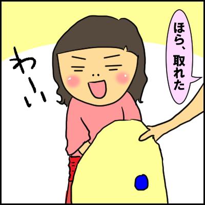 taoru11
