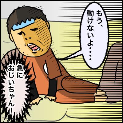 8A957F33-6918-45CD-860E-A3F669728E26