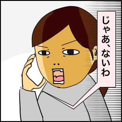 4C9372A8-E2EC-429F-A4AD-450FBF47D2F5