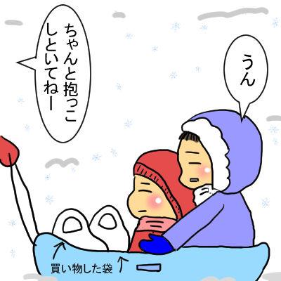 yuki18
