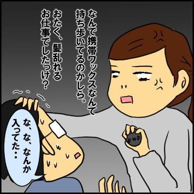 nomi4