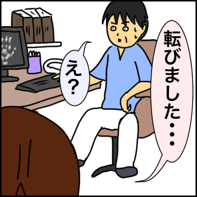 D5B85A47-514B-4E36-A301-D32420CBD453