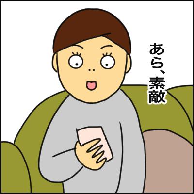 7170D697-FF26-44CB-A5E8-D23CFD6EADD7