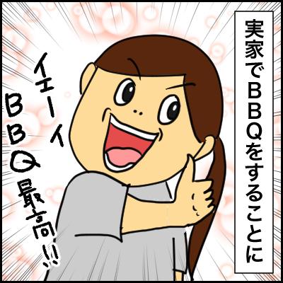 006C8CAE-43A3-476E-ABDA-59BCD7BCADD0
