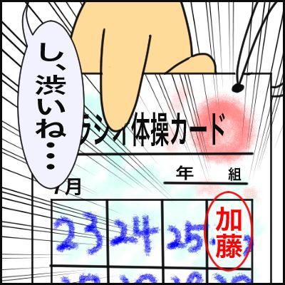 573D444C-9F93-4714-A2D9-8D8196D17AA9