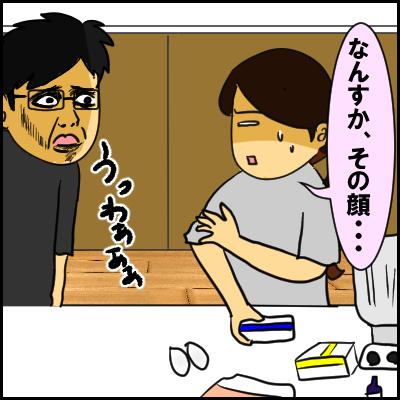tizu5
