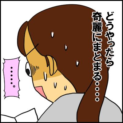 menkyo2