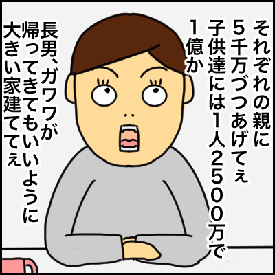 DBD22A8C-A21E-4209-A740-F05F9FE6911B