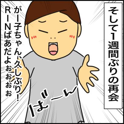 FD97A71D-3B95-46A4-B768-90D5F1455CBB