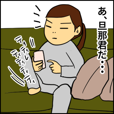 720BC20F-662D-43A1-804C-26E3C119C455