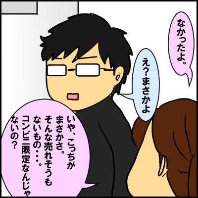 aisu6