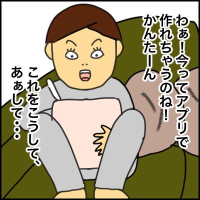 3610A22F-C8E8-45D5-8F17-483D7DD27A76