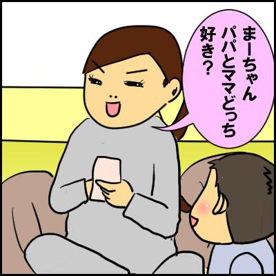 suki8