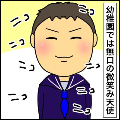 5310D91F-0D16-4DDA-B62F-5B2E998C0567