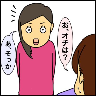 B1250B79-D1F4-4595-A12D-4F1261D0FE79