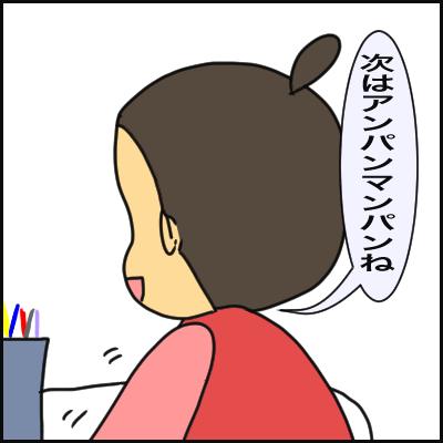 938A8B02-4BDA-4989-8724-371139A77B1B