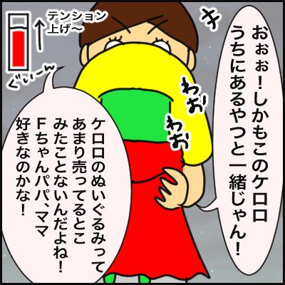4697DD1F-52CB-4666-8DB4-39D5D31C7236