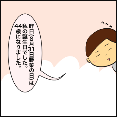 17B6AD20-16CA-4070-963D-542F1A245603
