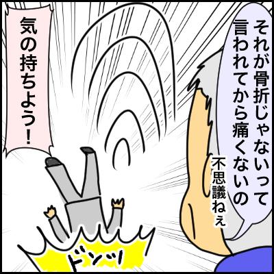 4B752B3B-8313-4B6A-9E32-37C1A1BA088C