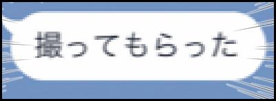 8324D2B8-B6F1-4327-B512-90D2EBFC157E