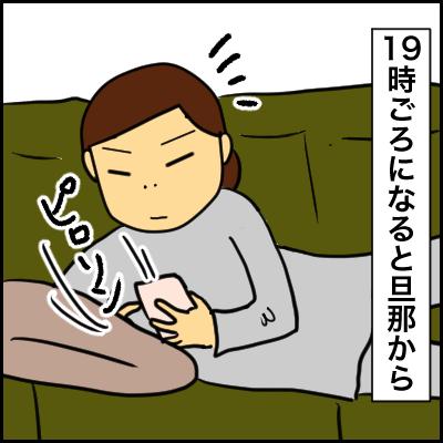 DA382C67-1CD6-40A9-82A9-CD881B130386