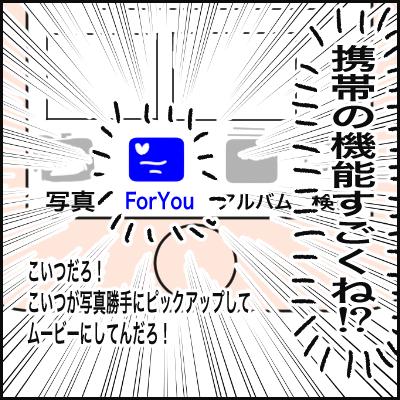 8DF2BFE8-1B04-4FBA-AA8A-5C0B51EECBFB
