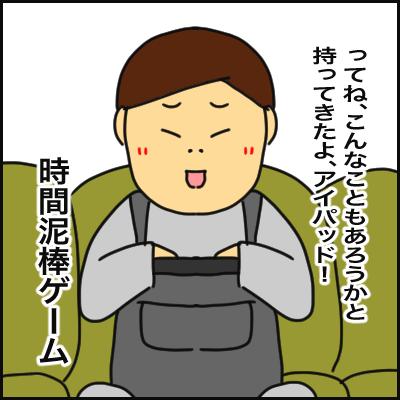 CAA2FE34-BD94-4719-BD96-2DF9FD64E06A