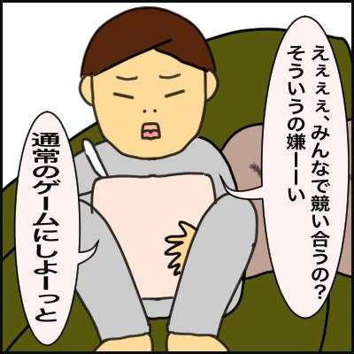 3A5C21F9-86FA-4BF3-B1C4-65AF2344DC4B