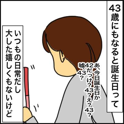 712B02FF-2DDF-4DDE-8F4A-D0AC6D6B2E86