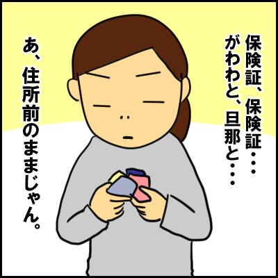 kodomo7
