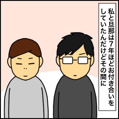 90754C57-7C96-4C8E-ADA0-8FB0694558EC