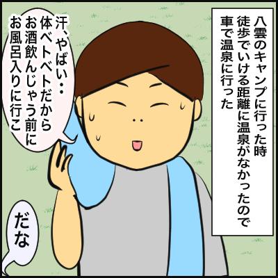 E5A420AD-48B7-479E-843E-840CA9B18EB9