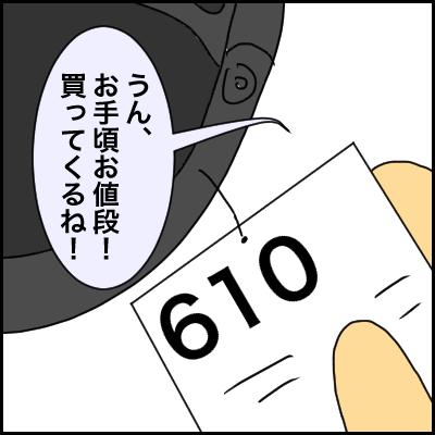 4C9BBA27-4279-495F-9FE5-85D94513E39E
