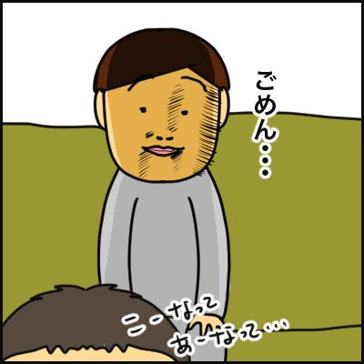 6C364A4D-6E02-4E9D-B6D7-089016B84BEE