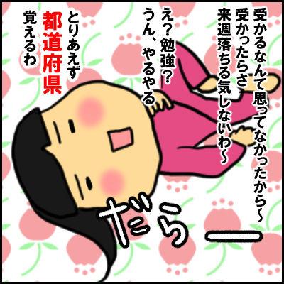 goukaku9