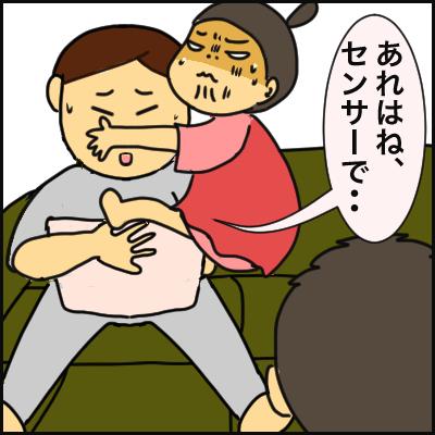 734D4E1C-83AC-4E8B-9C1C-062787434F00