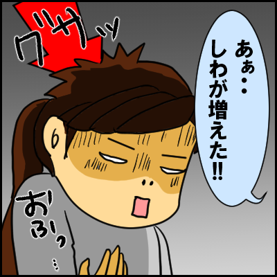 maegami7