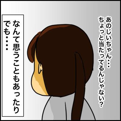 74F49B3D-4F28-4B8A-A6A2-51A831B64FEE