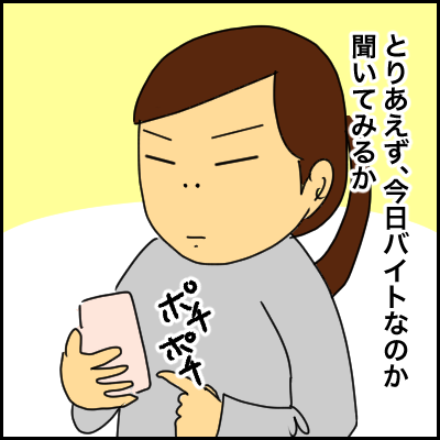 048CEFD7-221A-48D6-AAEC-B9D8766D78ED