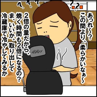 yasai8