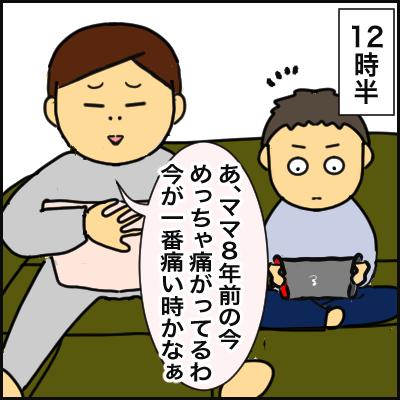 9D69B8B5-FB1D-45F5-BF5B-69F38875A53D