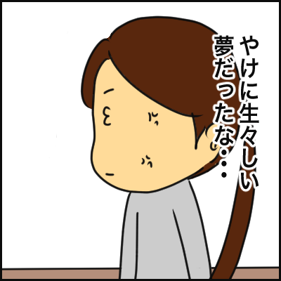 4F3CB637-B39A-4B26-A6B2-2A1F74C667D7
