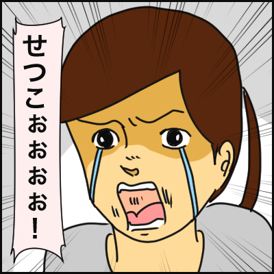 44AD5F32-B14D-49BE-999F-00344A194D54