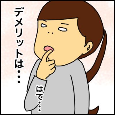 43972F4F-6D88-4F72-8192-2E70CD104F90