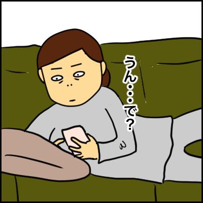 837B47E1-2565-4DDB-A1F2-781B7B00C7B4