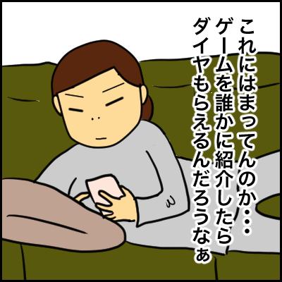 DAC160C8-FCCE-4EB1-9912-B5F68E5B2236