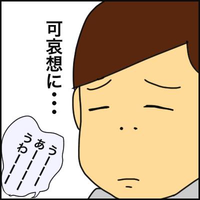 1CBB899E-86D0-40B9-97F4-4417C26BFCE2