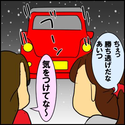 yuki6