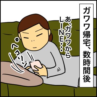 76472C47-C51C-43B3-9A66-6020C118B24C