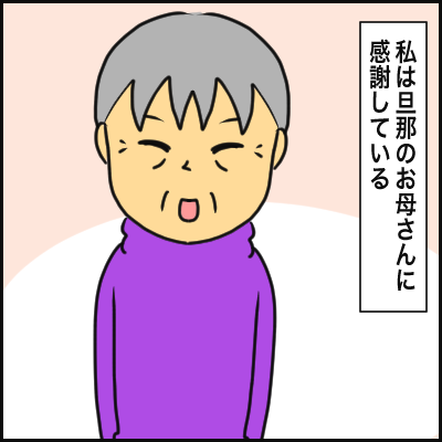 84FC6CE7-713C-4076-A17C-76F2BC973FF9